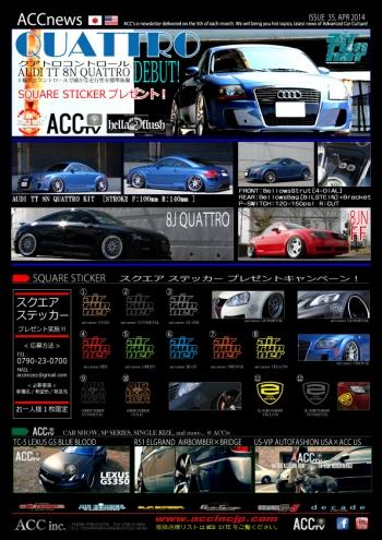 accnews-apr-vol35-[AUDI TT SQsticker]