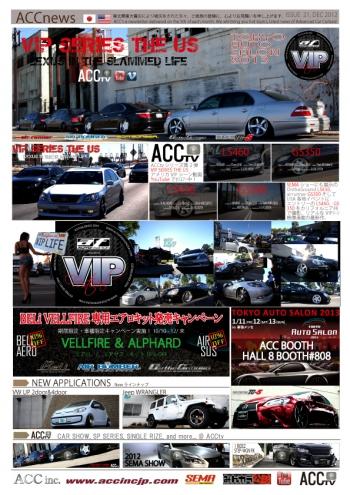 ACCnews21[VIP SERIES THE US]