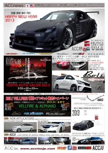 ACCnews22[FR-S GT]