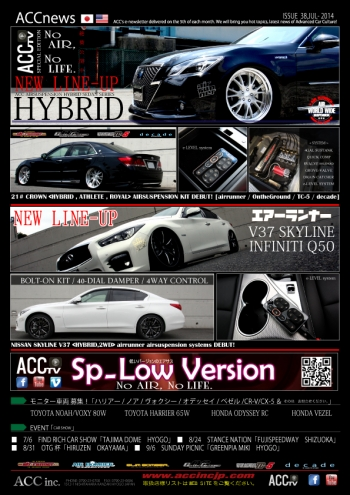 accnews-jul-vol38-[hybridsedannoairnolife]