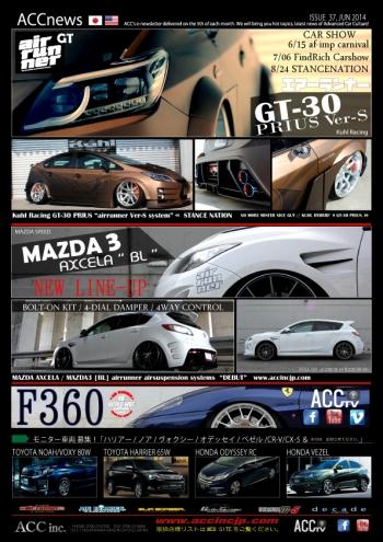 accnews-Jun-vol37-[GT30-PRIUS+MAZDA3]