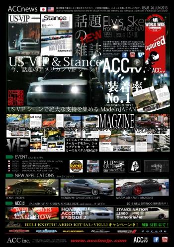 ACCnews26[US-VIP Stance Magazine]