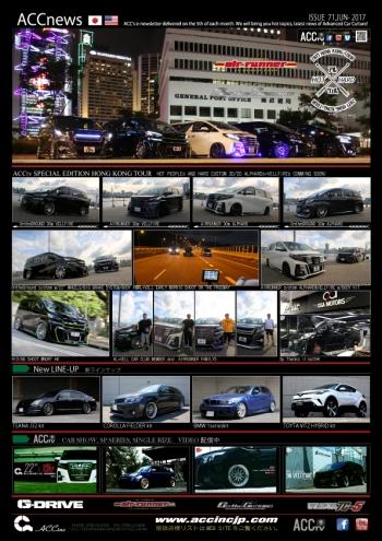 accnews-may-vol71-ACCtv HKtour