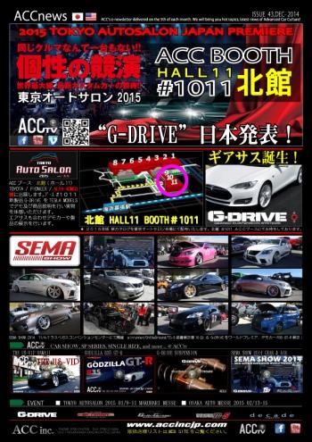 accnews-nov-vol43-[tas-gdrive]