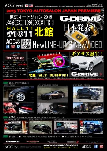 accnews-nov-vol44-[tasline-up]
