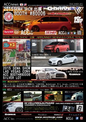 accnews-nov-vol54-sema2015