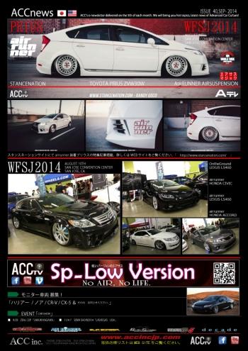 accnews-sep-vol40-[PRIUS+WFSJ]