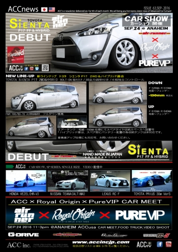 accnews-sep-vol63-[sienta+CarShow]